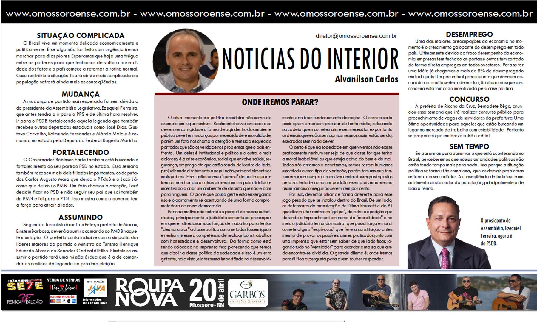 ALVANILSON-CARLOS---NOTICIAS-DO-INTERIOR-20-03