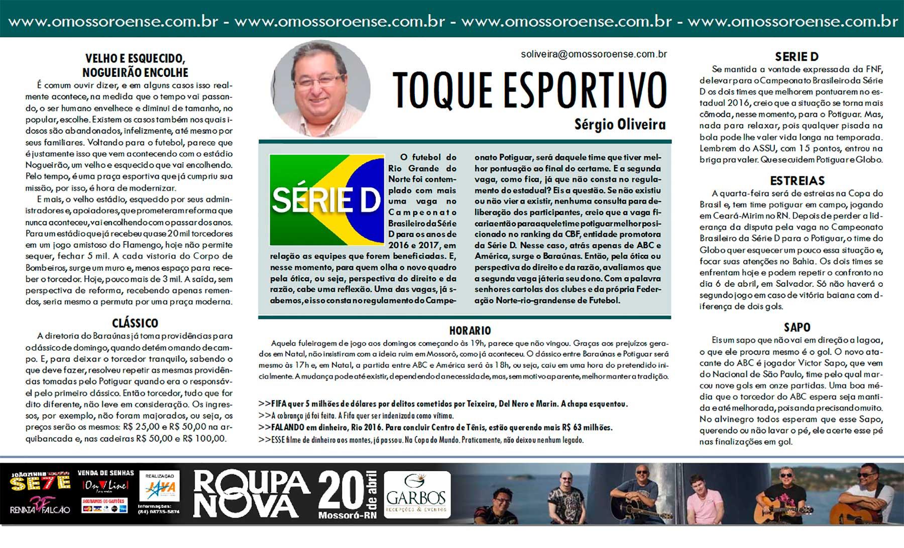 SERGIO-OLIVEIRA---16-03-16