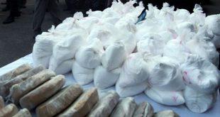 No mundo, o número de usuários de cocaína passou de 14 milhões em 1998 para 18,8 milhões em 2014 (Foto: EBC).