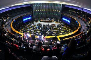 Se o PLC 257/2016 for aprovado pela Câmara Federal, órgãos como o MPRN terão de demitir todos os servidores efetivos, comissionados e terceirizados ao longo de cinco anos (Foto: Câmara dos Deputados).