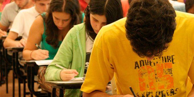 Metade das 196 vagas ofertadas serão destinadas aos candidatos que cursaram integramente o ensino médio em escolas públicas