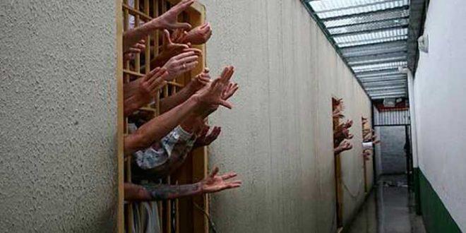 Conselho Nacional de Justiça fará censo e cadastro da população carcerária brasileira