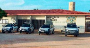 A OAB informou que estuda medidas para ajudar a resolver problemas verificados na Cadeia Pública (Foto: Fim da Linha).