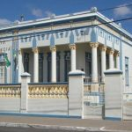 Prefeitura divulga lista definitiva de inscritos do Programa Estação Juventude