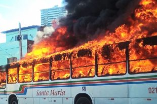 Ataques foram iniciados na tarde desta quarta-feira FOTO: Assecom PM