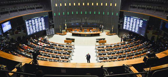 Ao vivo: Câmara vota denúncia contra Temer e ministros