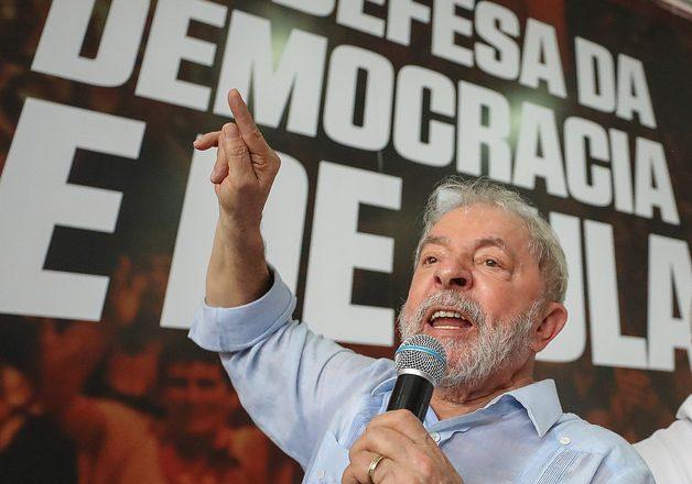 Foto Agência PT