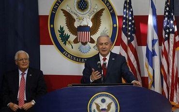 Benjamin Netanyahu, na inauguração da embaixada dos EUA em Jerusalém. (Foto: Divulgação)