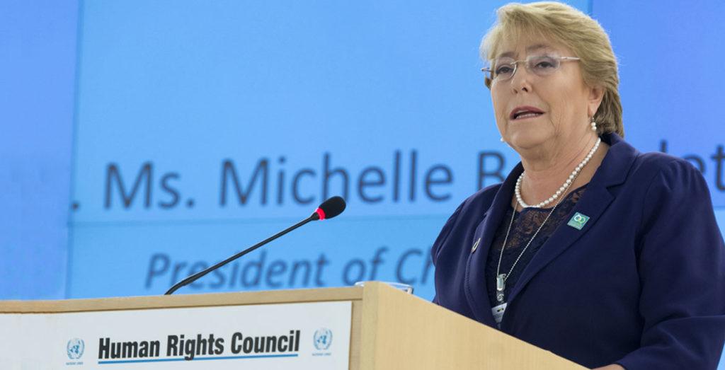 Michele Bachelet discursa como presidente do Chile em sessão especial do Conselho de Direitos Humanos da ONU em março de 2017. Foto: ONU/Jean-Marc Ferre