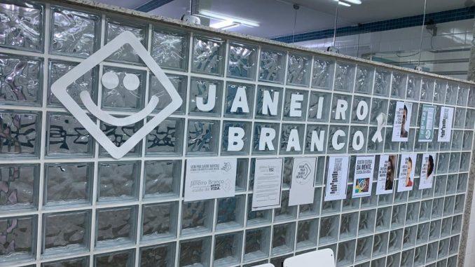Janeiro-Branco-UPA-do-Belo-Horizonte-678x381