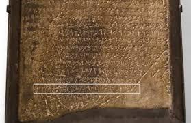 Inscrição cita rei de Moabe.