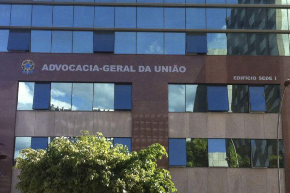 Fachada do edifício sede da Advocacia-Geral da União (AGU), localizado no Setor de Autarquias Sul em Brasília (DF)