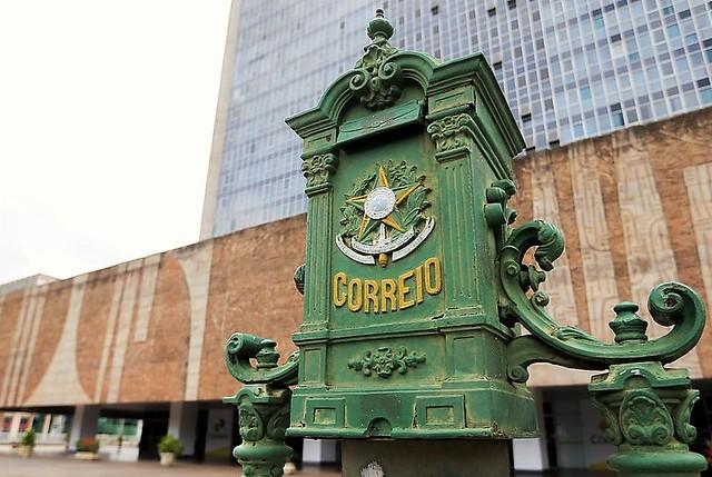 A Empresa Brasileira de Correios e Telégrafos está presente em quase todas as cidades do Brasil / Marcelo Camargo | Agência Brasil