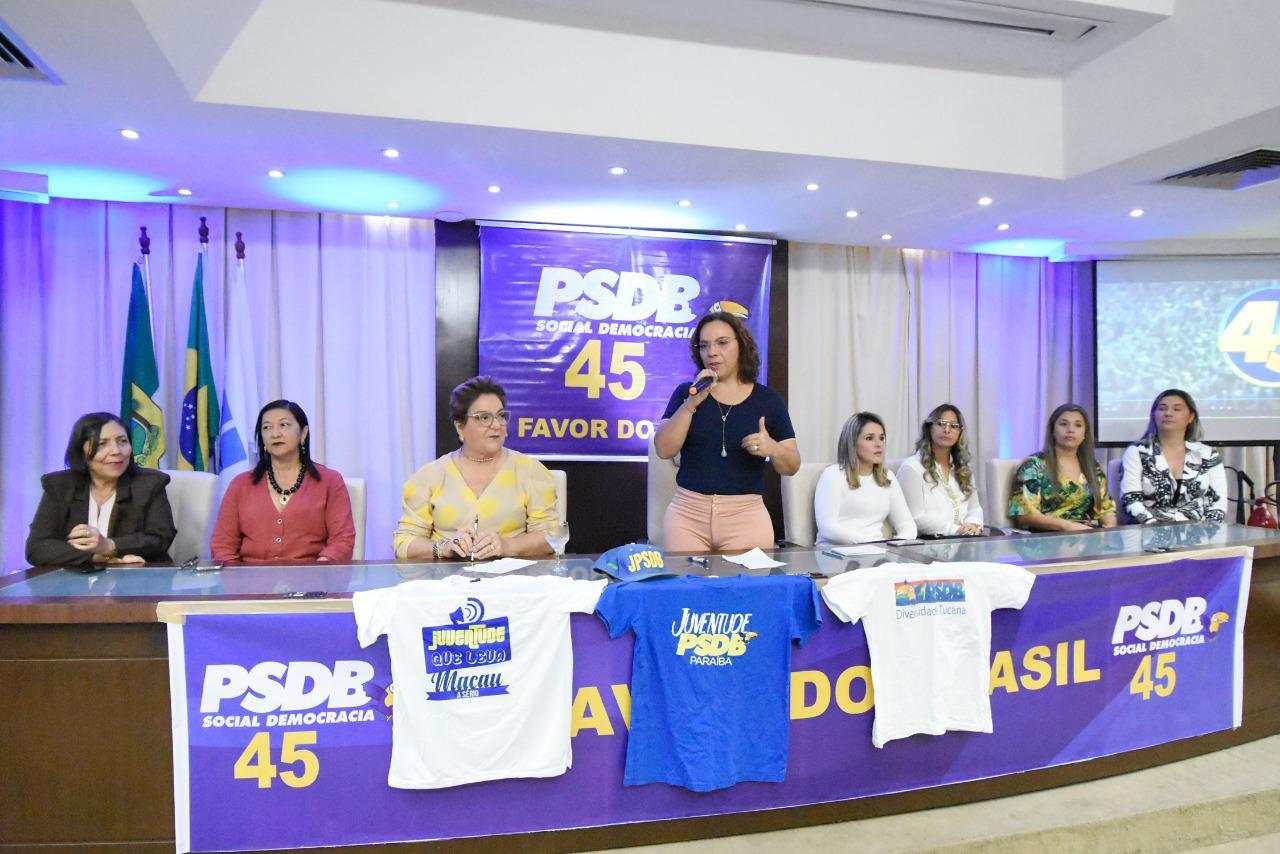 PSDB Larissa